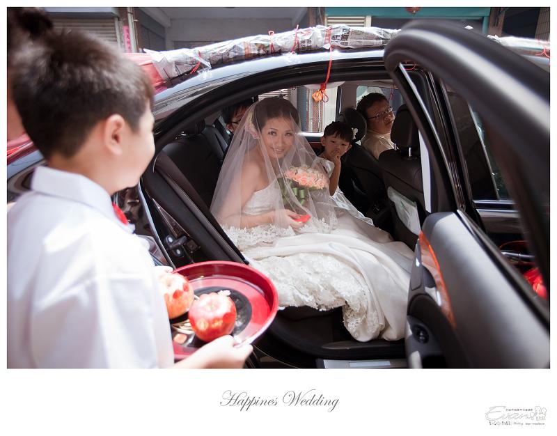 [婚禮記錄]致仲秀騏結婚紀錄_141