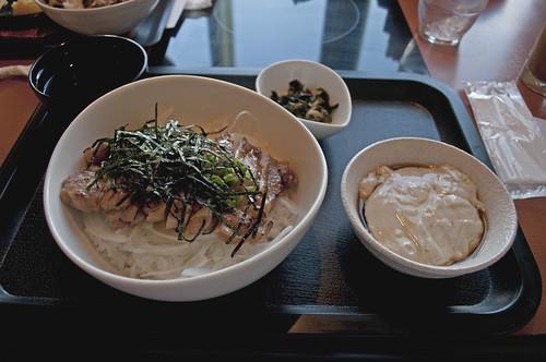 Menú con jimamidofu