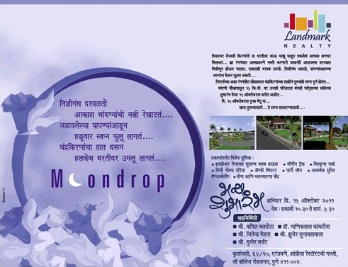 Moondrop, Bungalow Plots at Urawade, Pune 412 108