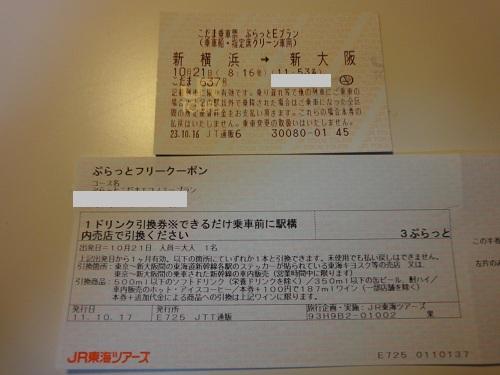 DSC01996