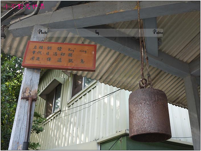 蒜頭糖廠 (15).JPG
