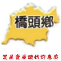 http://farm7.static.flickr.com/6219/6263173671_11c9a06b25_m.jpg