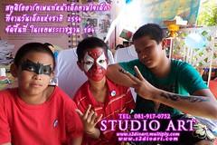 เพ้นท์หน้างานวันเด็ก ที่เขตพระราชฐาน 904 face paint