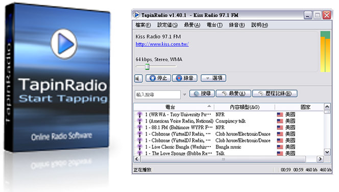 tapinRadio.jpg
