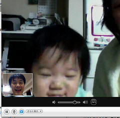 skype とらちゃん (2011/10/27)