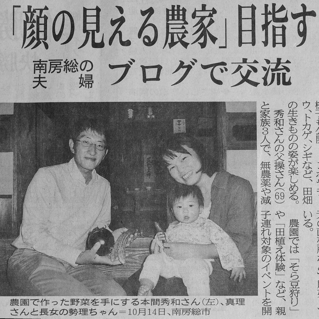 20111104_68hosei