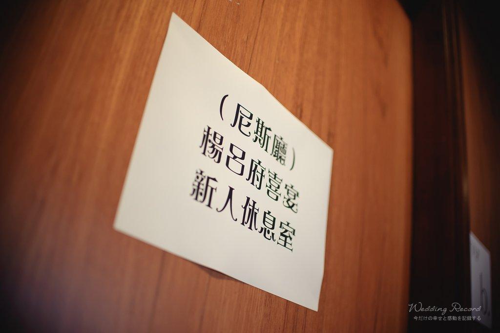 6324381871_ee611a27c7_o-法豆影像工作室_婚攝, 婚禮攝影, 婚禮紀錄, 婚紗攝影, 自助婚紗, 婚攝推薦, 攝影棚出租, 攝影棚租借, 孕婦禮服出租, 孕婦禮服租借, CEO專業形象照, 形像照, 型像照, 型象照. 形象照團拍, 全家福, 全家福團拍, 招團, 揪團拍, 親子寫真, 家庭寫真, 抓周, 抓周團拍