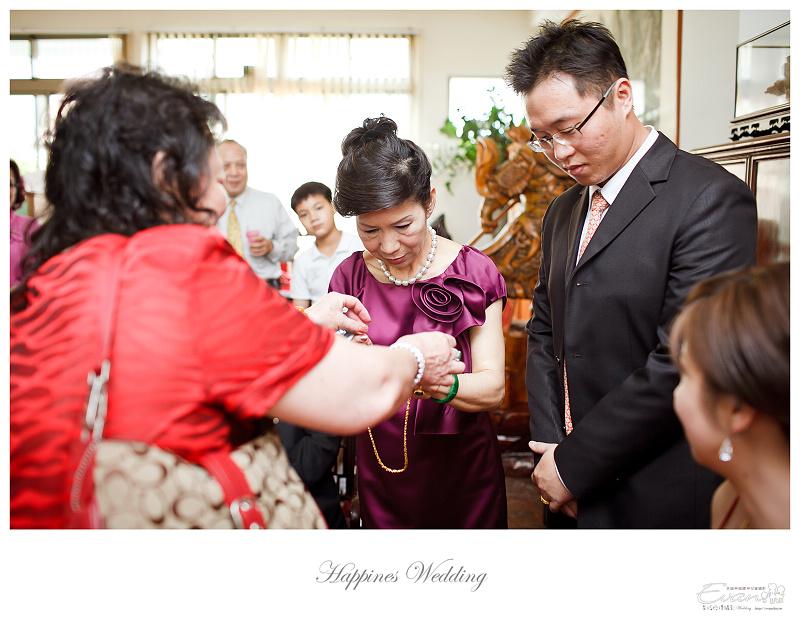 婚禮攝影-Ivan & Hele 文定_136