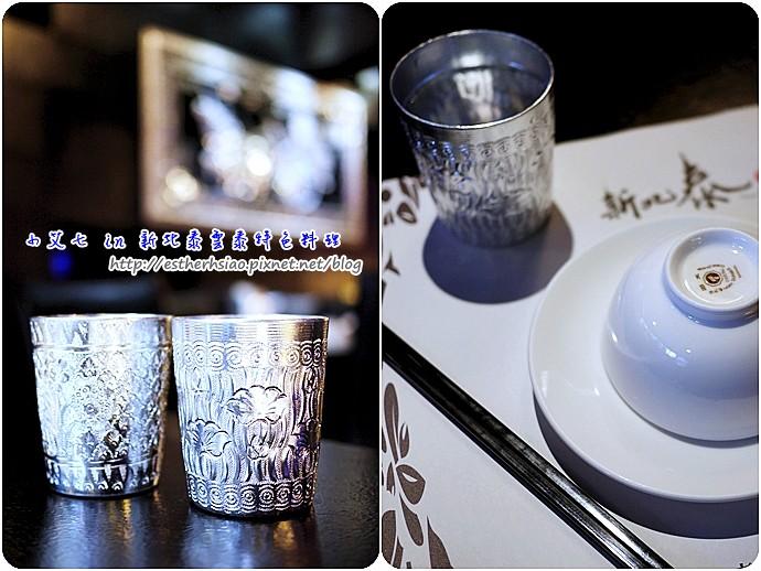 4 水杯與餐具