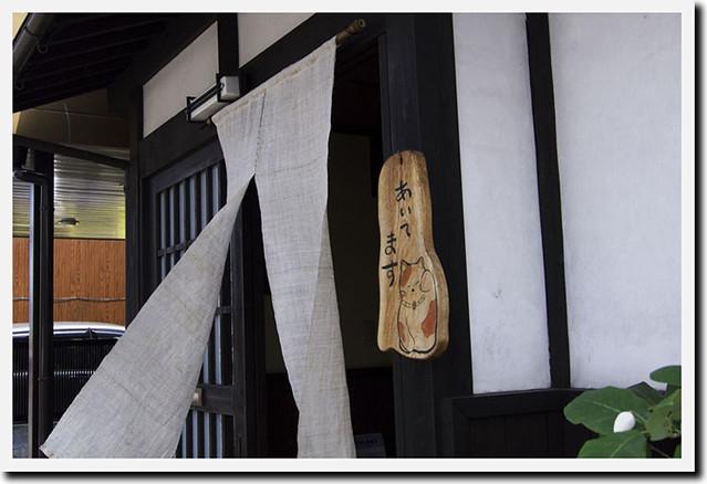 110521_124234_関ヶ原_ギャラリーカフェい暖暖