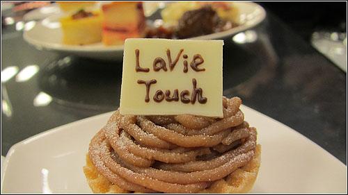 Lavie Touchを使った「パパ・ママのためのタブレット活用術講座」に参加しました!!