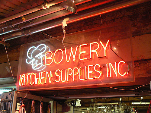 Bowery Kitchen Supplies Inc..jpg