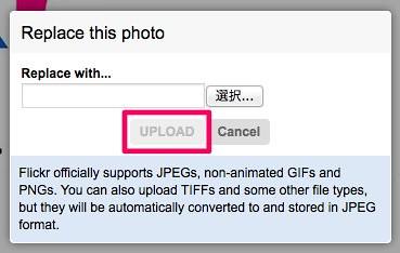 flickr1-5