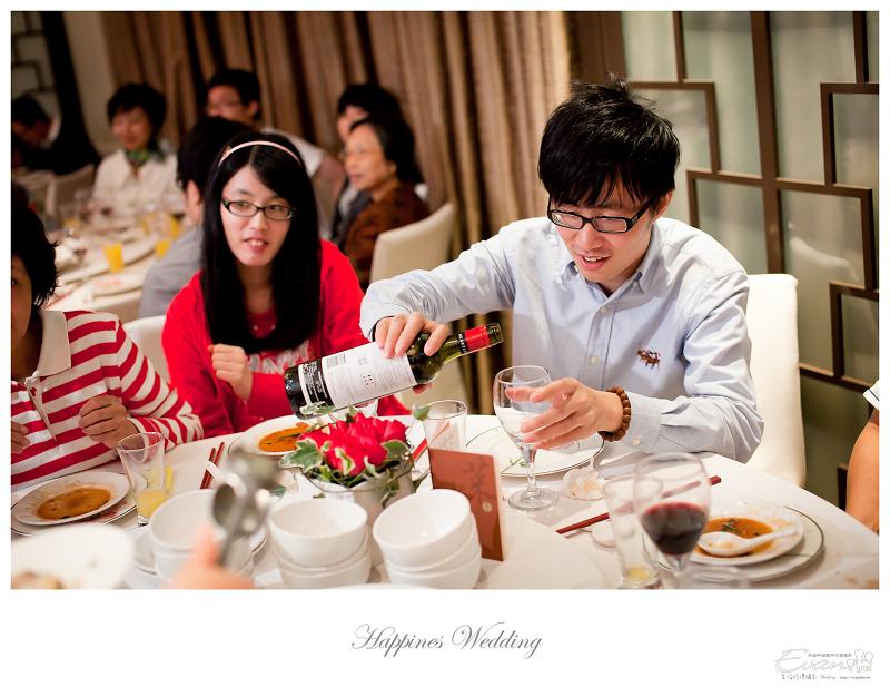 [婚禮攝影]勝彥&姍瑩 婚禮宴客_096