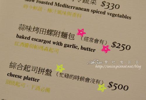 好運餐廳GOOD LUCK_018.jpg