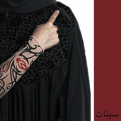 لغة الاشارة..sign language #6 ( غ ــآلـيـۃ) Tags: