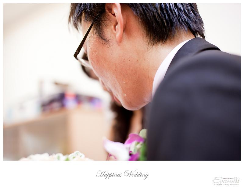 [婚禮記錄]致仲秀騏結婚紀錄_094