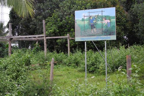 O Som village