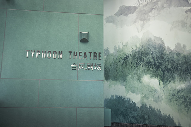 Typhoon Theatre