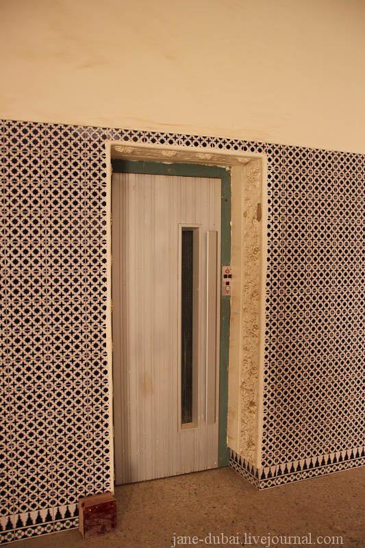 Дом за биткоины в Рас-Аль-Хайма Зубара квартиры в оаэ цены и виды