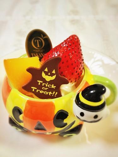 今日のお菓子 No.80 – 「TAKANO」