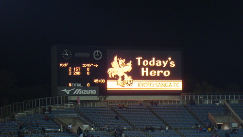 2011/10 J2第6節 京都vs札幌 #01
