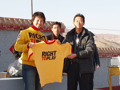 RTP China (righttoplayusa) Tags: china asia tshirt pressconference gaohong athleteambassador