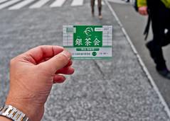 L1123982 () Tags: tokyo ginza