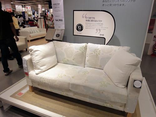 北欧テイストの柄がおしゃれなイケアのソファと題した写真