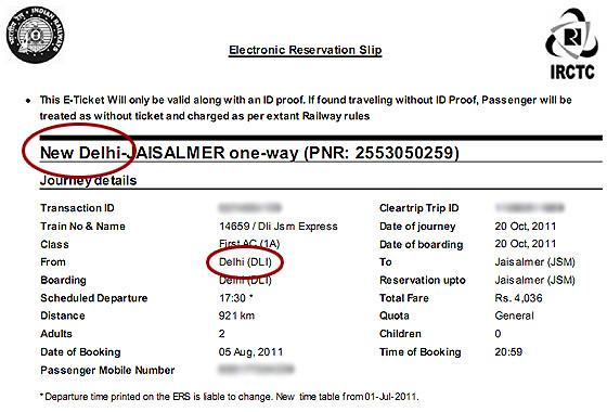 Jaisalmer Ticket