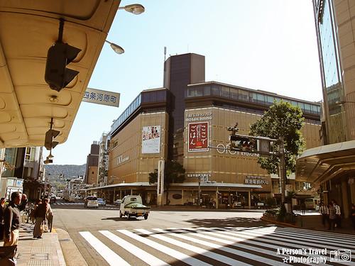 2011Kyoto_Japan_ChapFive_2