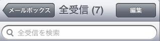 Pastebot 2011-11-06 12.10.14 午後.jpg