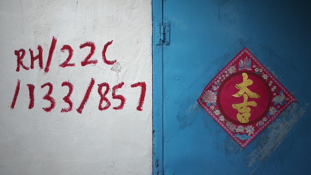 RH/22C/133/857