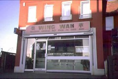 "Wing Wah Takeaway • <a style=""font-size:0.8em;"" href=""http://www.flickr.com/photos/59278968@N07/6326147248/"" target=""_blank"">View on Flickr</a>"