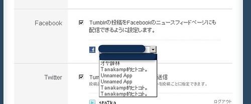 tumblr-fb4