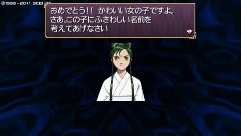 oreshika_0011