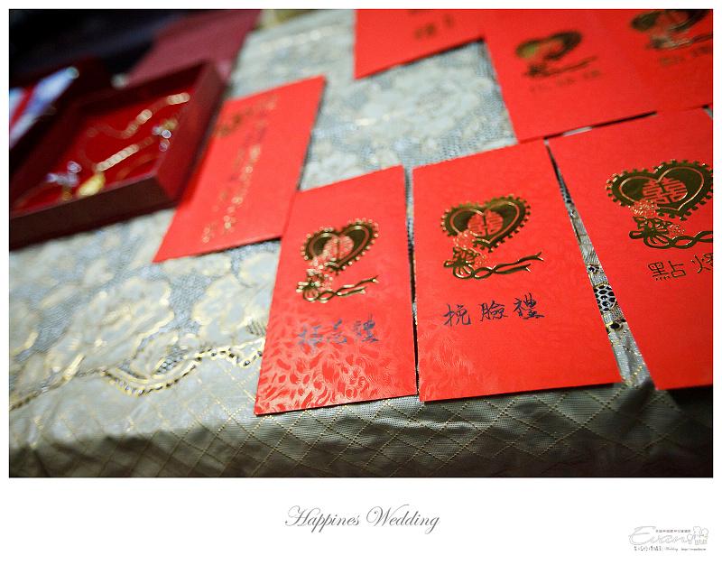 婚禮攝影-Ivan & Hele 文定_011
