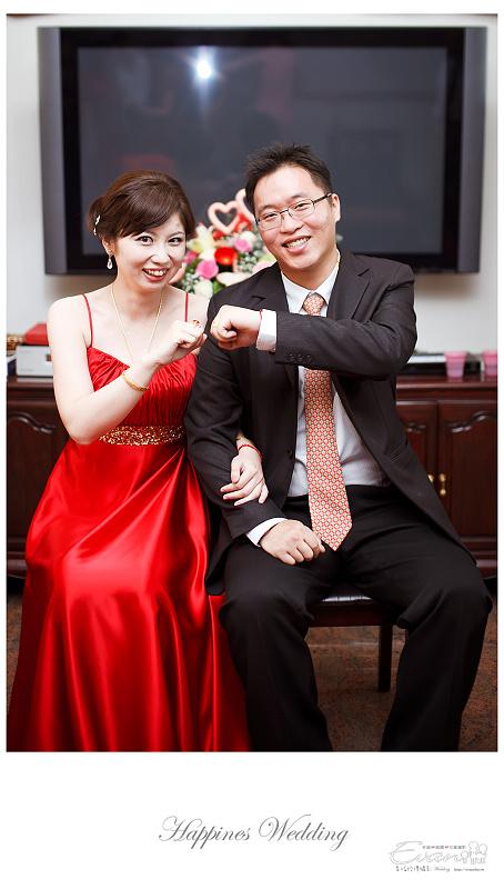 婚禮攝影-Ivan & Hele 文定_149