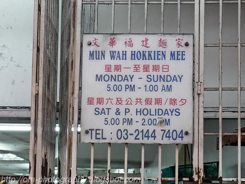 mun wah business hours R0015237 copy