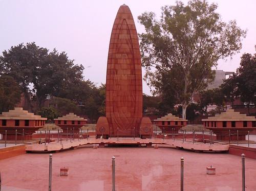 Jallianwala Bagh Monolith