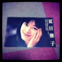 夏目雅子、1997年のカレンダー
