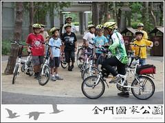 2011-小學生認識金門國家公園環境教育活動-02.jpg