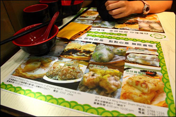 tim-ho-wan-menu