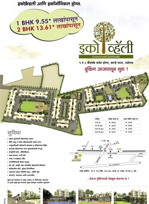 Eco-Vally, 1 BHK & 2 BHK Flats at Kanhe Phata, near Talegaon, Pune 412 106