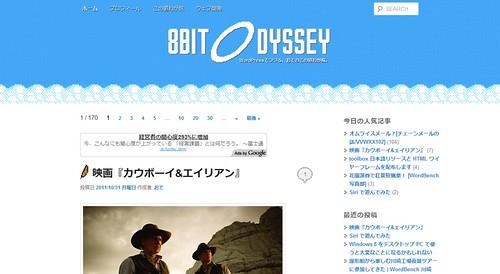 8bitOdyssey.com