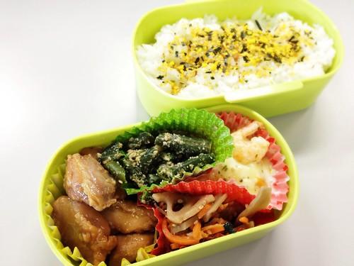 今日のお弁当 No.217 – 海苔たまご