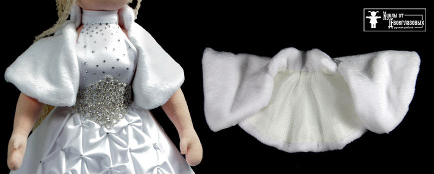 сшить куклу невесту своими руками
