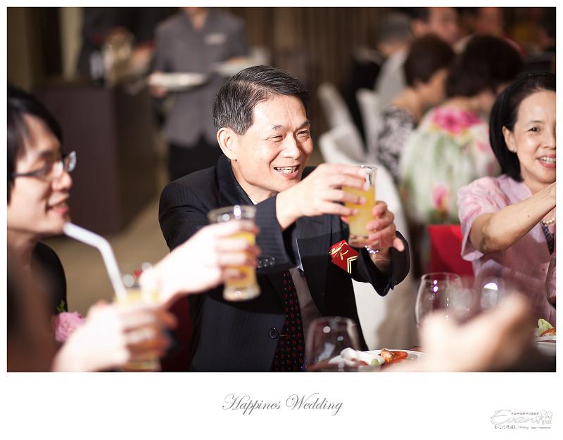 [婚禮攝影]勝彥&姍瑩 婚禮宴客_066