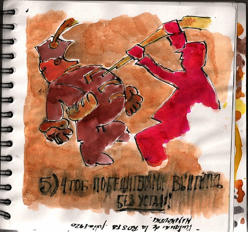 de la caballeria roja por Madrid, Mayakovski