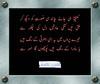 chaand (Ameen Asim) Tags: poetry mor par ghazal chand asim dil rang kotla shair shairi dharti soorat chakor shairy kotlaarabalikhan ameenasim aminasim sadwalkalan